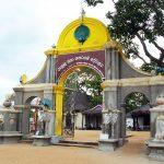 Lord Kataragama Temple