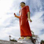 Ranawana Purana Raja Maha Viharaya