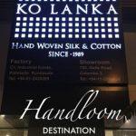 Ko Lanka