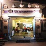 Shanmugas Vegetarian Restaurant