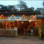 Ella Rotti Hut Restaurant