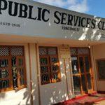 Public Services Club