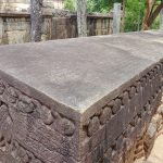 Gal Potha (Stone Book)