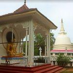Bendiwewa Raja Maha Viharaya
