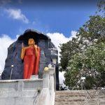 Agrabodhi Raja Maha Viharaya