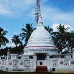 Rathnagira Rajamaha Viharaya