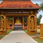 Thalaramba Sri Mahendraramaya