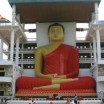 Weherahena Poorwarama Rajamaha Viharaya