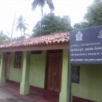 Kasagala Archaeological Museum