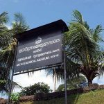 Archaeology Museum Kotte