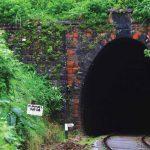 Singamalai Tunnel