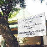 Vavuniya Archaeological Museum